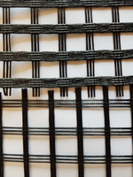 flexible geogrid